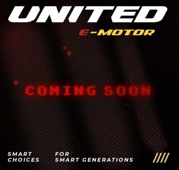 United Dikabarkan Siap Kenalkan Motor Listrik